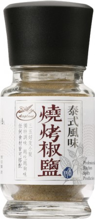 泰式風味燒烤椒鹽Thai Style BBQ GROUND PEPPER SALT   (40g)