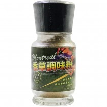 蒙特婁風味香草調味粉Montreal Style Herb Seasoning Mixing Powder   (32g)