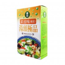 素滋味極品湯頭Mushroom Extract Powder (Vegetarian)   (600g)