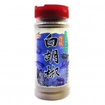 特級白胡椒調合粉White Pepper Ground