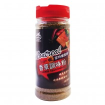 蒙特婁風味香草調味粉Montreal Style Herb Seasoning Mixing Powder    (312g)
